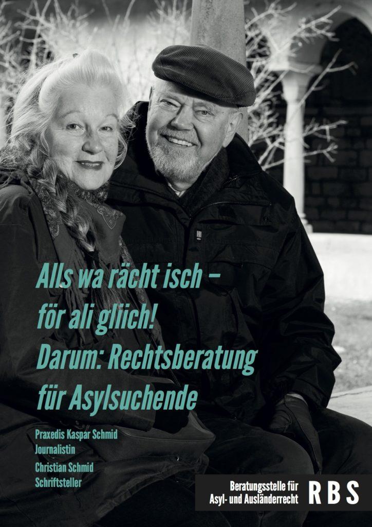 RBS_Kaspar_Schmid